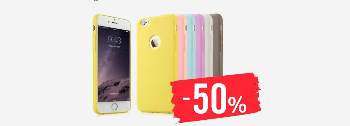 Покупай iPhone 6 - получай 50% скидку на чехлы!