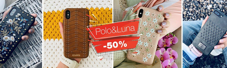 Polo&Luna на 50% привлекательнее!