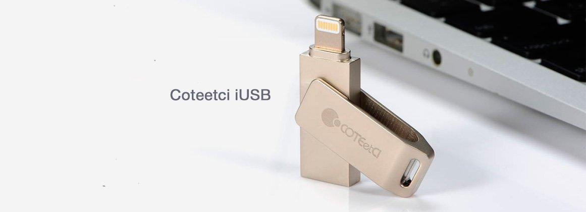 Coteetci iUSB - защищенная флешка, совместимая с iOS