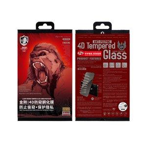 Защитное стекло WK Design Kingkong 4D Privacy (антишпион) белое для iPhone 6 Plus/6S Plus