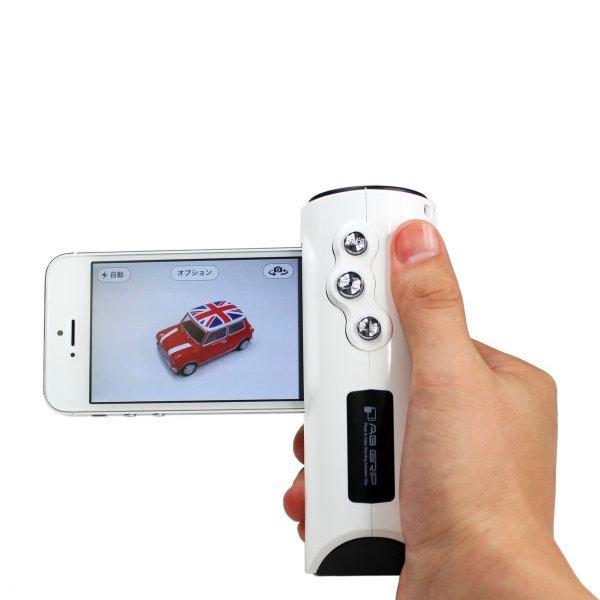 Держатель AgripeB Portable Grip Shutter для Apple iPhone 4/4S/5/5S