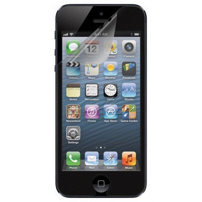 Защитная пленка для Apple iPhone 5/5S - Fonemax зеркальная
