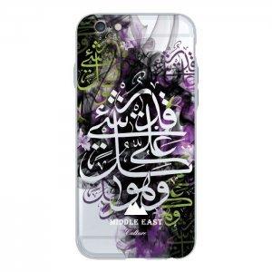 Чехол с рисунком WK Middle East Culture Sign для iPhone 6/6S