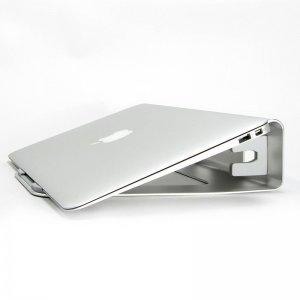 Подставка для ноутбука, планшета Coteetci серебристая