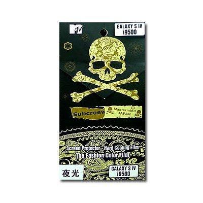 Наклейка для Samsung Galaxy S4 i9500 - MTV Jolly Roger