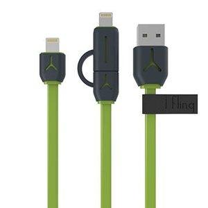 Кабель Lightning/Micro-USB - iBacks Speeder серый + зеленый