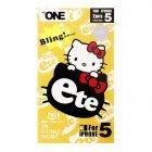 Наклейка для Apple iPhone 5/5S - The ONE Skin Hello Kitty Ete
