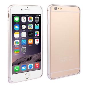 Чехол-бампер для iPhone 6 Plus/6S Plus - Arc серебристый