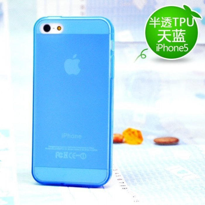 Полупрозрачный чехол Kindtoy синий для iPhone 5/5S/SE