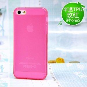 Чехол-накладка для Apple iPhone 5/5S - Kindtoy силиконовый розовый