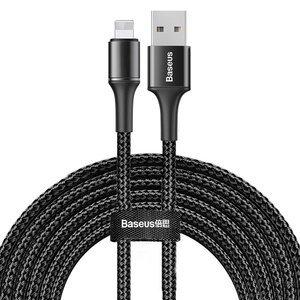 Lightning кабель Baseus Halo Data Cable USB For iP 2A 3м чёрный