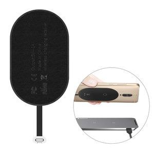 Беспроводной трасмиттер для Type-C устройств Baseus Microfiber Wireless Charging Receiver черный