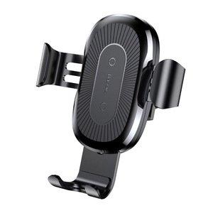 Беспроводное автомобильное ЗУ Baseus Wireless Charger Gravity Car Mount чёрный