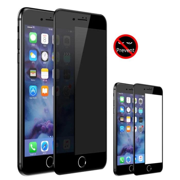 Защитное стекло Baseus 0.23мм с защитой от подглядываний черное для iPhone 7