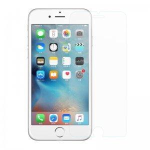 Защитное стекло Baseus 0.15мм глянцевое для iPhone 6/6S Plus