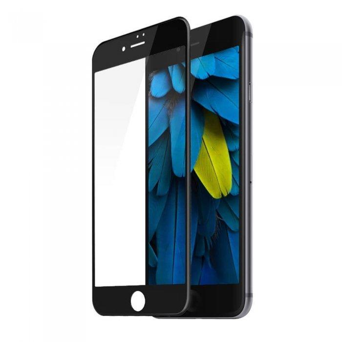 Защитное стекло Baseus 0.2mm Silk-screen глянцевое, черное для iPhone 8