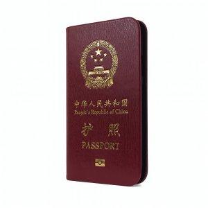 Чехол-книжка для Samsung Galaxy S IV i9500 - Ozaki O!coat Worldpass China коричневый