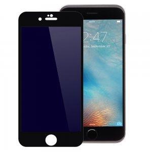Защитное стекло Baseus Silk-screen Anti-Blue Light 0.2мм, глянцевое, черное для iPhone 6 Plus/6S Plus