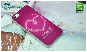 Чехол-накладка для Apple iPhone 5/5S - Kindtoy picture & rhinestones Heart