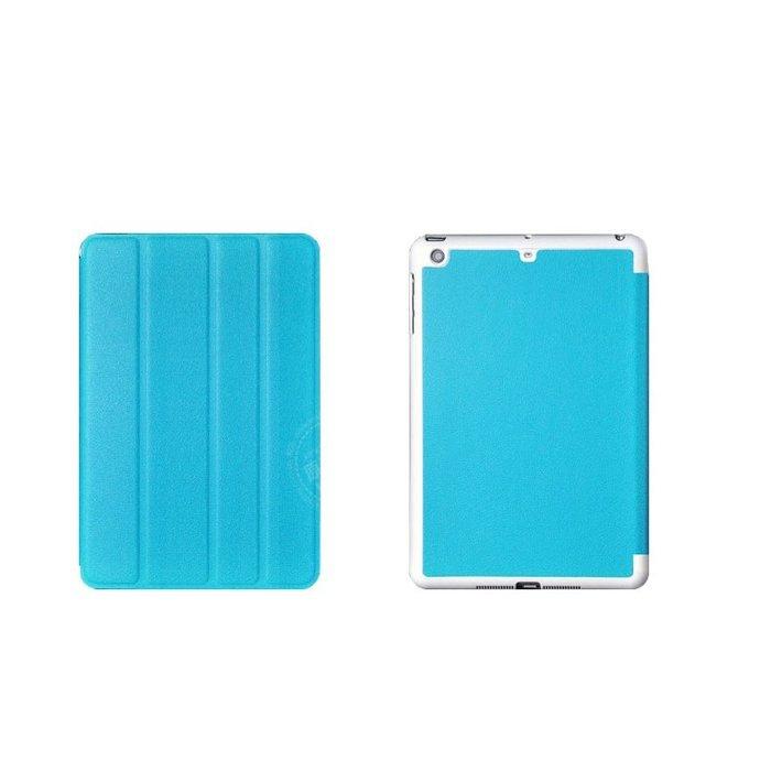 Чехол Kindtoy Smart Case голубой для iPad Air/iPad (2017/2018)