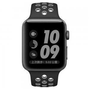 Ремешок Coteetci W12 Nike серый + чёрный для Apple Watch 38mm