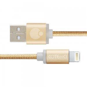 Кабель Lightning Coteetci M30i 3м,золотистый для iPhone/iPad/iPod