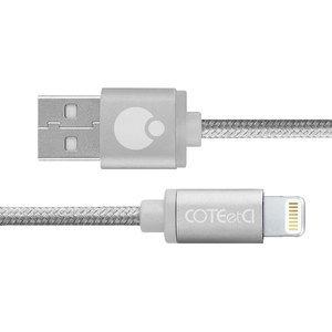 Кабель Lightning Coteetci M30i 20см, серебристый для iPhone/iPad/iPod