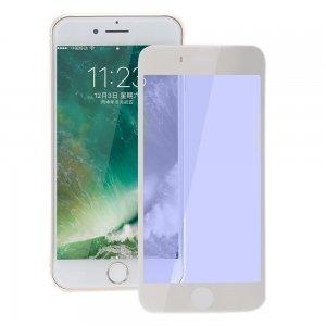 Защитное стекло для Apple iPhone 7 - Coteetci 3D Nano 0.15mm, Blue-Ray белый + прозрачный