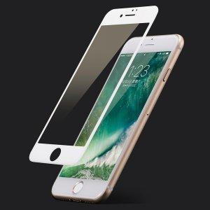Защитное стекло для Apple iPhone 7 Plus - COTEetCI 3D Nano Full screen, 0.15mm, белый + прозрачный