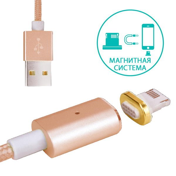 Кабель lightning для iPhone/iPad/iPod - COTEetCI M11 розовый