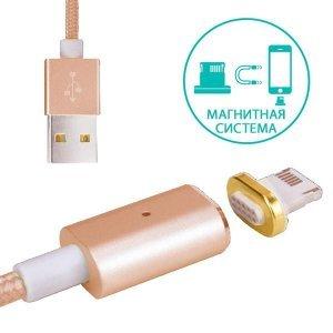 Кабель lightning для iPhone/iPad/iPod - COTEetCI M11 розовый