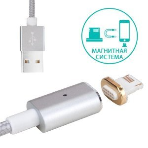 Кабель lightning для iPhone/iPad/iPod - COTEetCI M11 серебристый