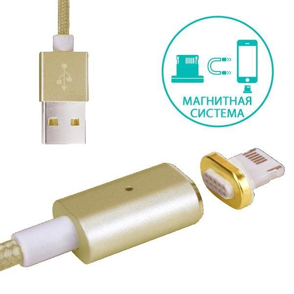 Lightning кабель COTEetCI M11 золотой для iPhone/iPad/iPod