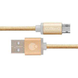 Кабель micro-usb COTEetCI M23, 2м, золотистый