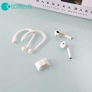 Набор креплений Coteetci Sports Wrist Fit белый для Apple AirPods