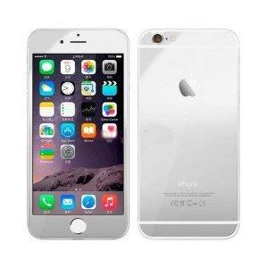Защитное стекло для Apple iPhone 6 Plus/6S Plus - зеркальное, серебристое