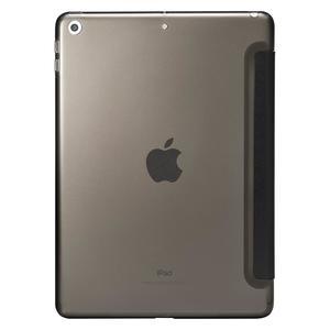 Чехол Spigen Smart Fold черный для iPad 9.7'' (2018/2017)