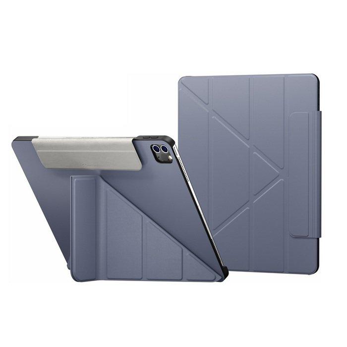"Чехол Switcheasy Origami фиолетовый для iPad Pro 12.9"""