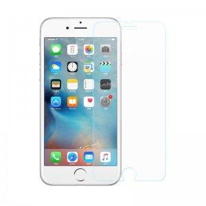 Защитное стекло Baseus 0.15mm Full-glass Tempered Glass глянцевое для iPhone 6/6S