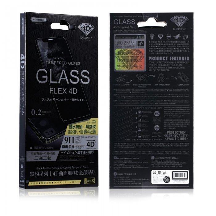Защитное стекло WK Black Panther Series Flex 4D Curved Tempered Glass белое для iPhone 6 Plus/7 Plus/8 Plus