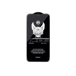 Защитное стекло Wk Design Kingkong 4D Curved Screen Protector Privacy (Slim Pack) для iPhone 12 Pro Max