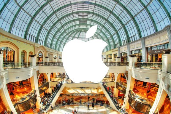 apple-store-dubai-1